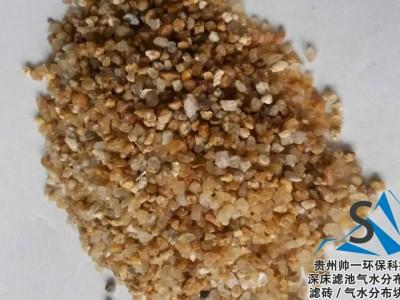 深床滤池滤料-石英砂