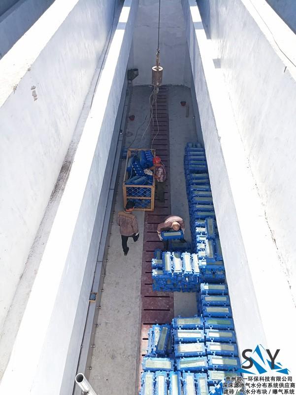 P80820 1832471 - 帅一环保反硝化滤池气水分布系统(滤砖)安装现场照片
