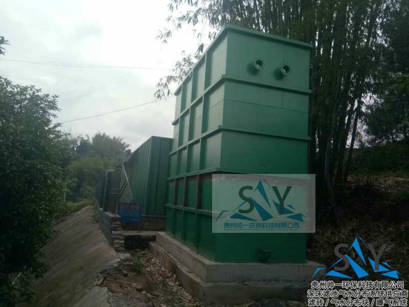 mmexport1559101363525 - (帅一环保)四川成都周边乡镇25个一体化反硝化滤池捆绑项目