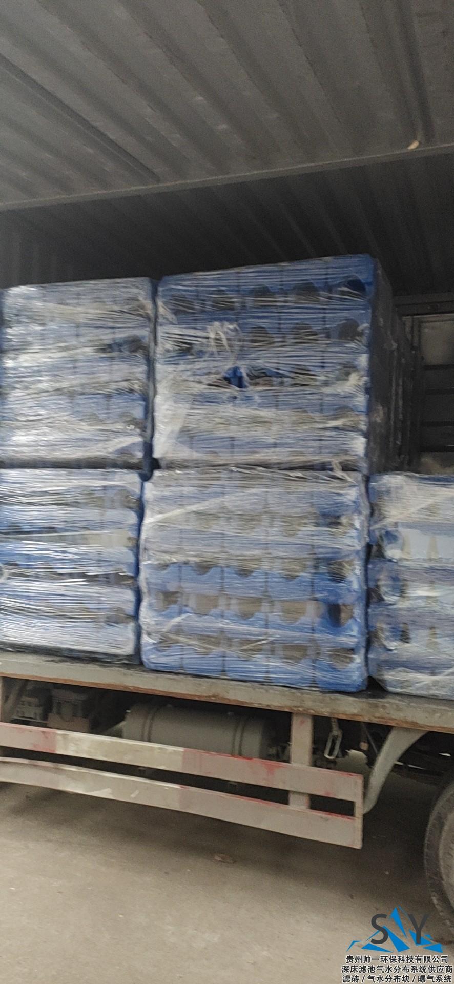 mmexport1575884375129 - 新疆哈密巴里坤县污水处理厂反硝化滤池项目 帅一环保